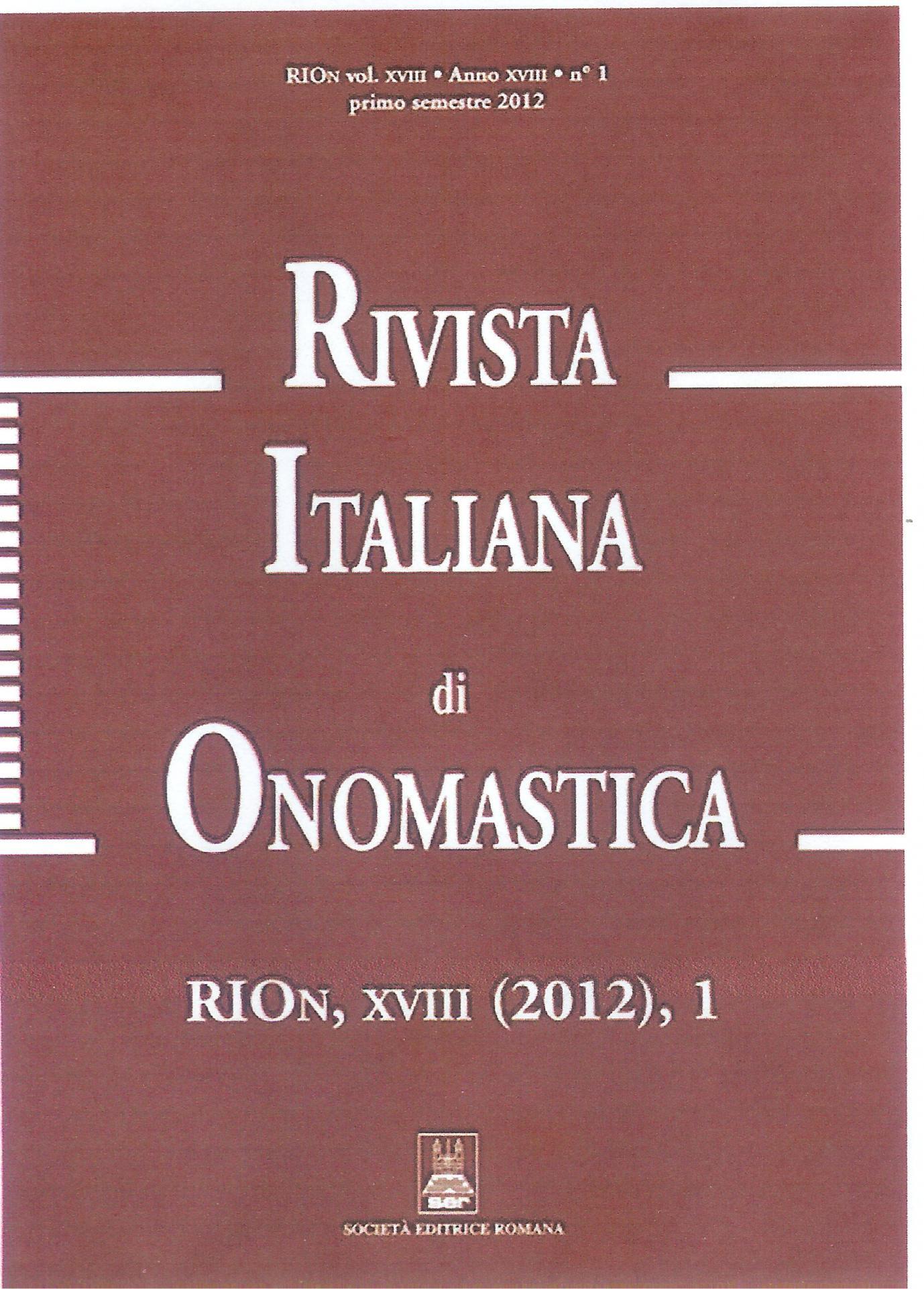 Rion 1