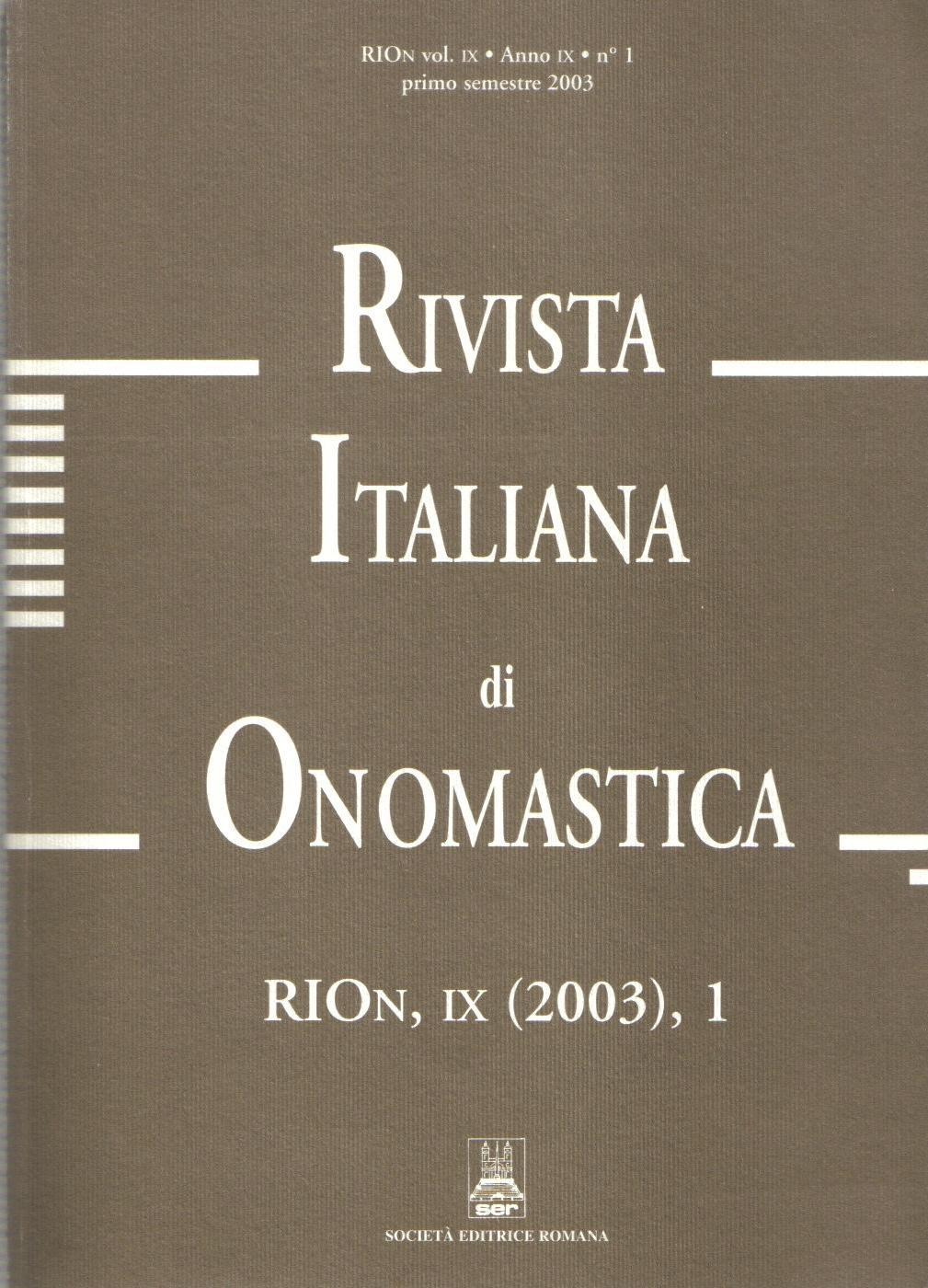 Rion 2003 ix 1